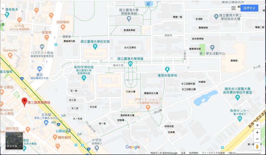 f:id:kuramae-taiwan:20190113202006p:plain