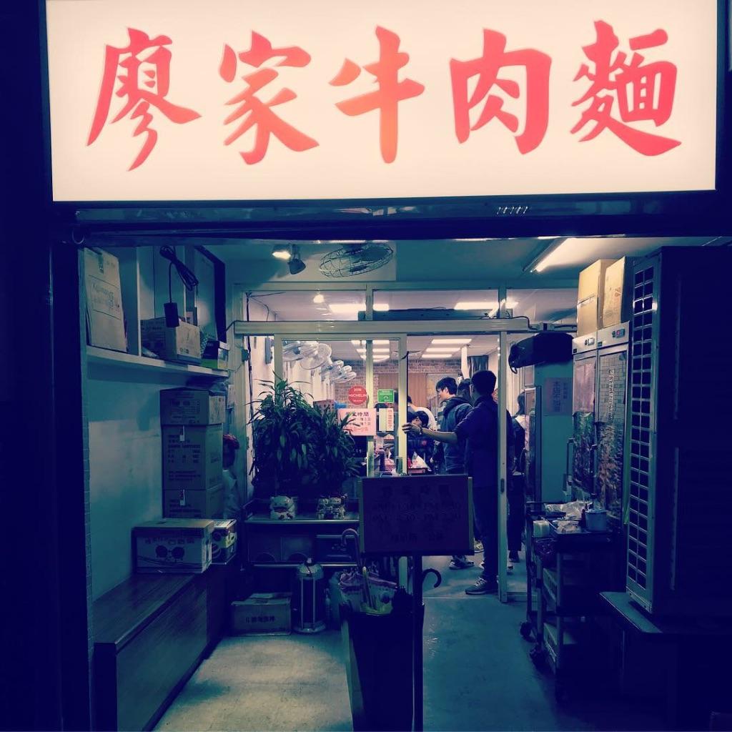 f:id:kuramae-taiwan:20190113203408j:plain