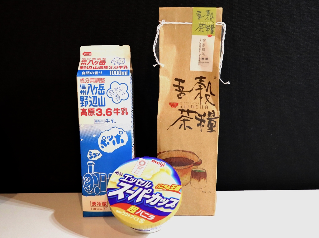 f:id:kuramae-taiwan:20190114235200j:plain