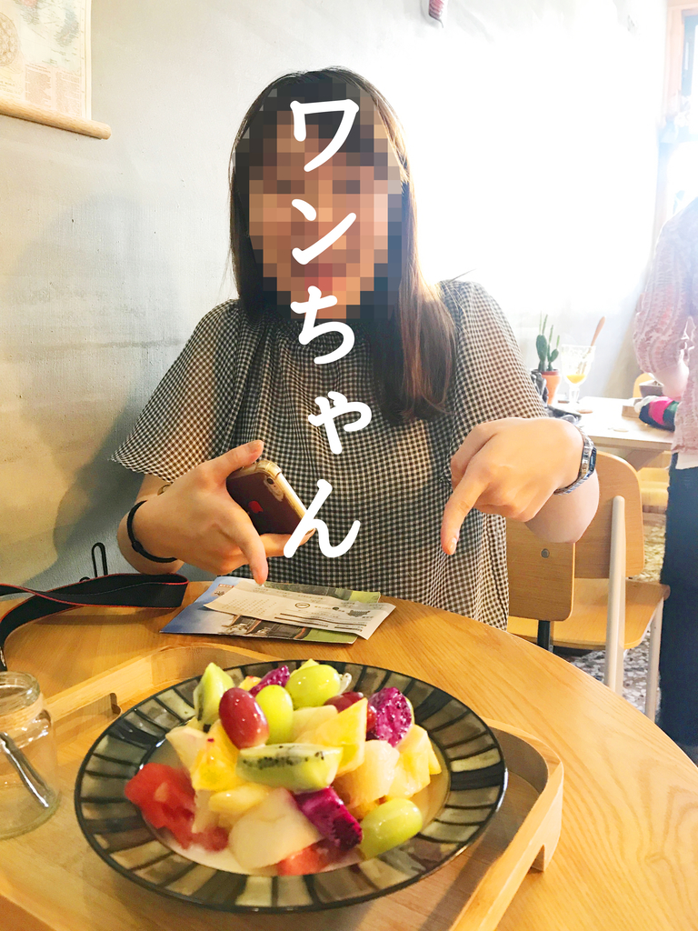 f:id:kuramae-taiwan:20190115022400j:plain