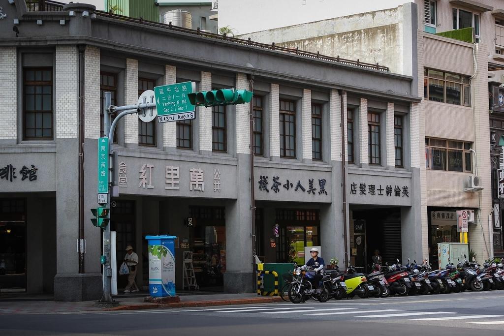 f:id:kuramae-taiwan:20190122163705j:plain