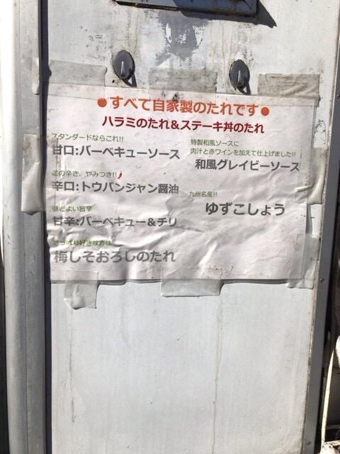 f:id:kuramae-taiwan:20190124220024j:plain