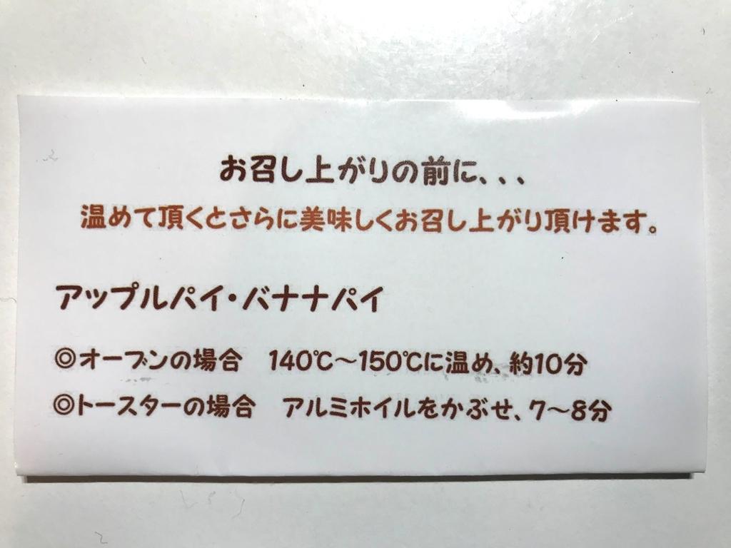 f:id:kuramae-taiwan:20190127155331j:plain