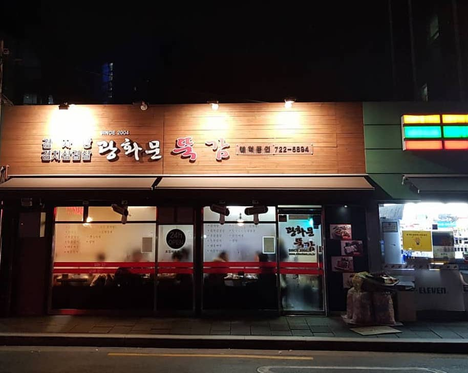 f:id:kuramae-taiwan:20190127231345j:plain