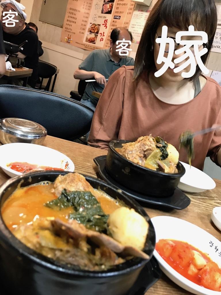f:id:kuramae-taiwan:20190127233231j:plain