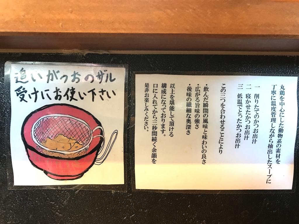 f:id:kuramae-taiwan:20190201163235j:plain