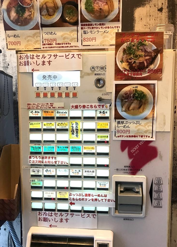 f:id:kuramae-taiwan:20190201163300j:plain