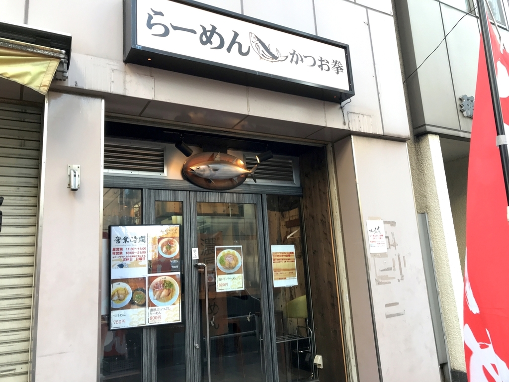 f:id:kuramae-taiwan:20190201163424j:plain