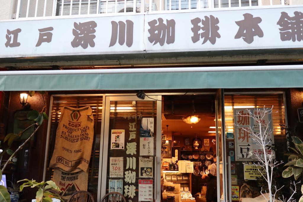 f:id:kuramae-taiwan:20190202190059j:plain