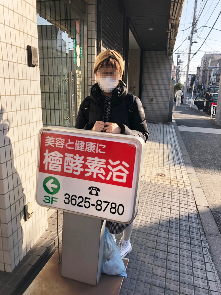 f:id:kuramae-taiwan:20190207013637j:plain