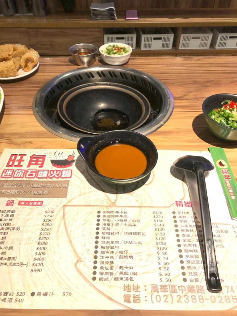 f:id:kuramae-taiwan:20190207162713j:plain