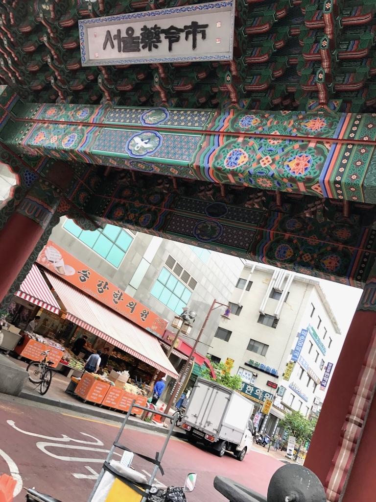 f:id:kuramae-taiwan:20190214155527j:plain