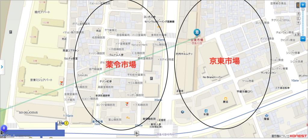 f:id:kuramae-taiwan:20190215005108p:plain
