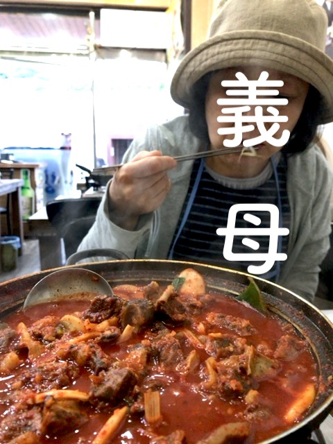 f:id:kuramae-taiwan:20190215020616j:plain