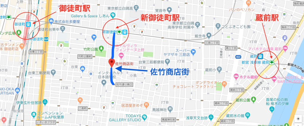 f:id:kuramae-taiwan:20190216233008p:plain