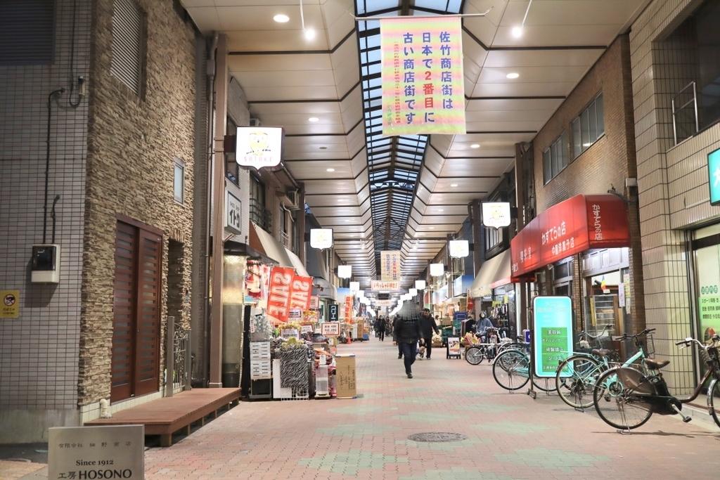 f:id:kuramae-taiwan:20190217005100j:plain