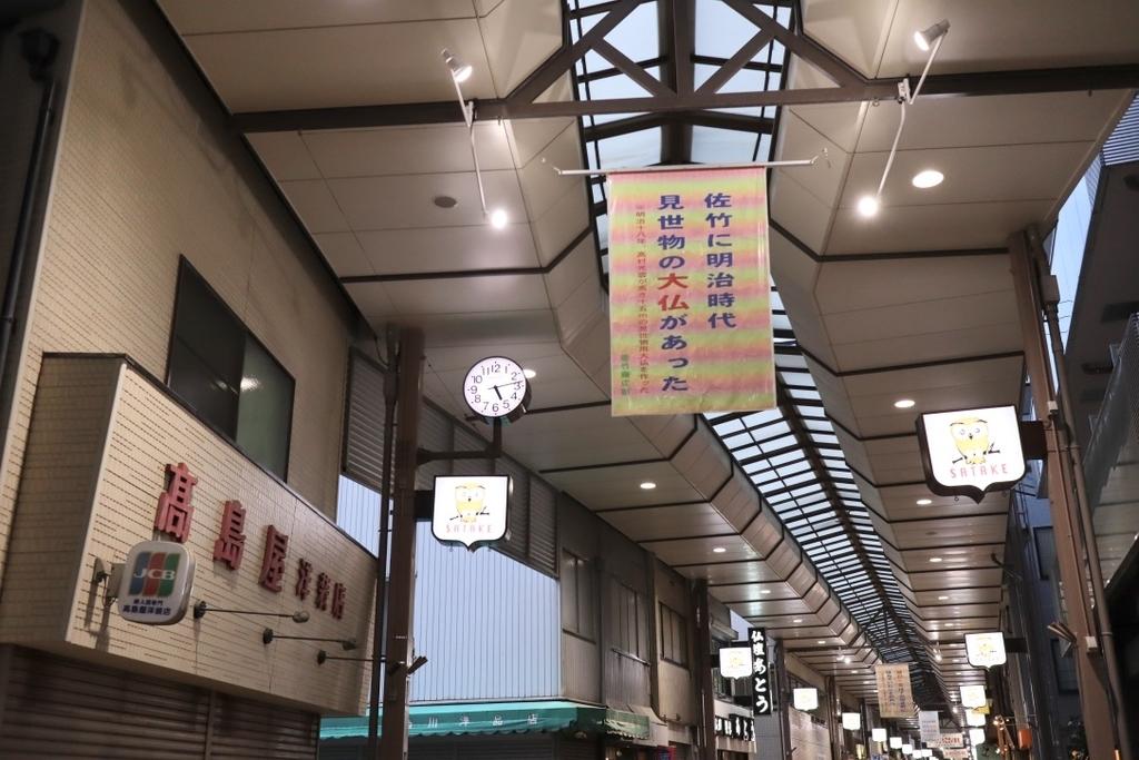 f:id:kuramae-taiwan:20190217005322j:plain
