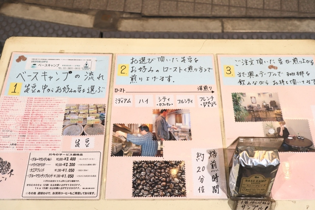 f:id:kuramae-taiwan:20190217010321j:plain