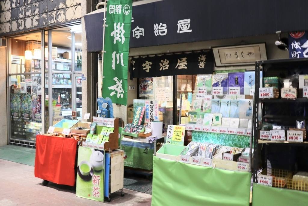 f:id:kuramae-taiwan:20190217011228j:plain