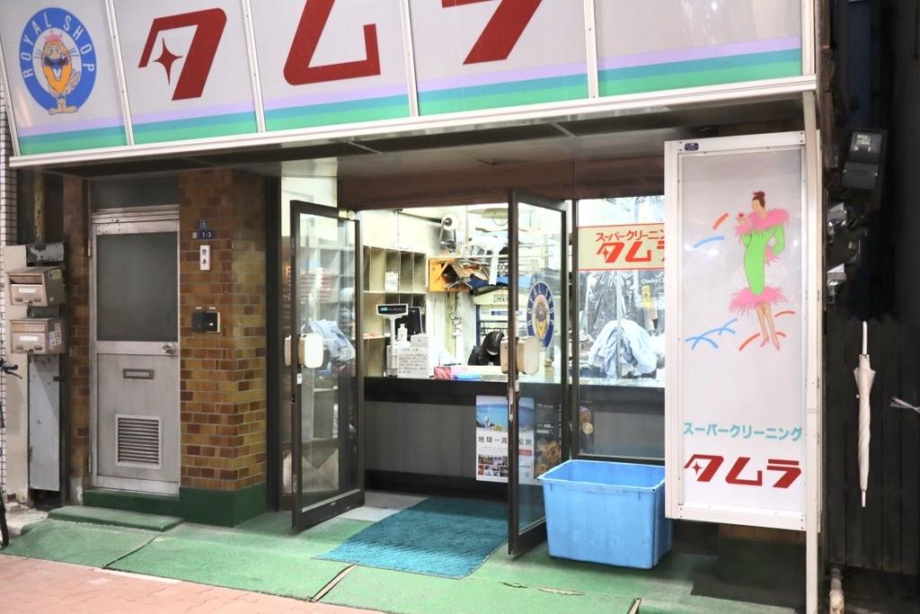 f:id:kuramae-taiwan:20190217011323j:plain