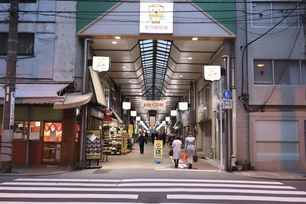 f:id:kuramae-taiwan:20190217012850j:plain