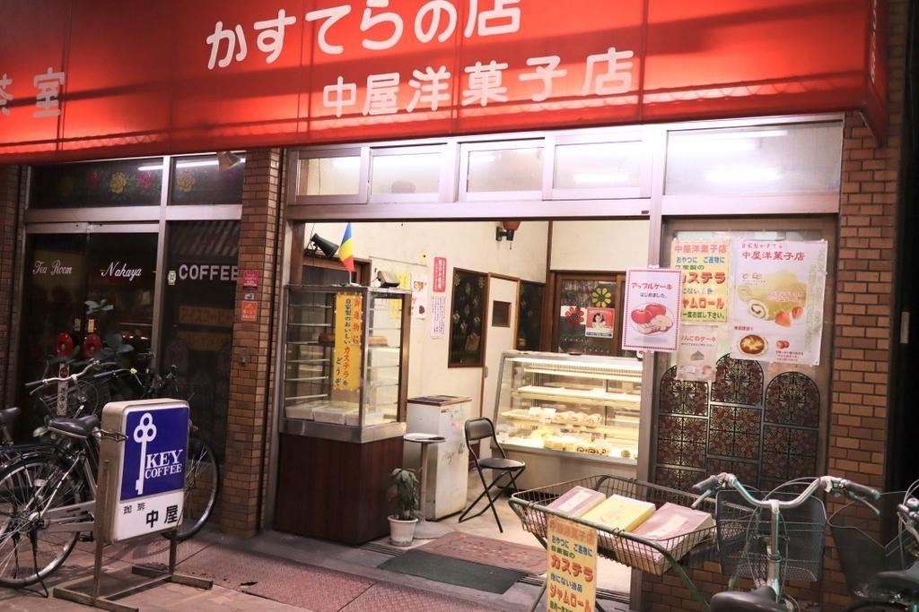 f:id:kuramae-taiwan:20190217013017j:plain