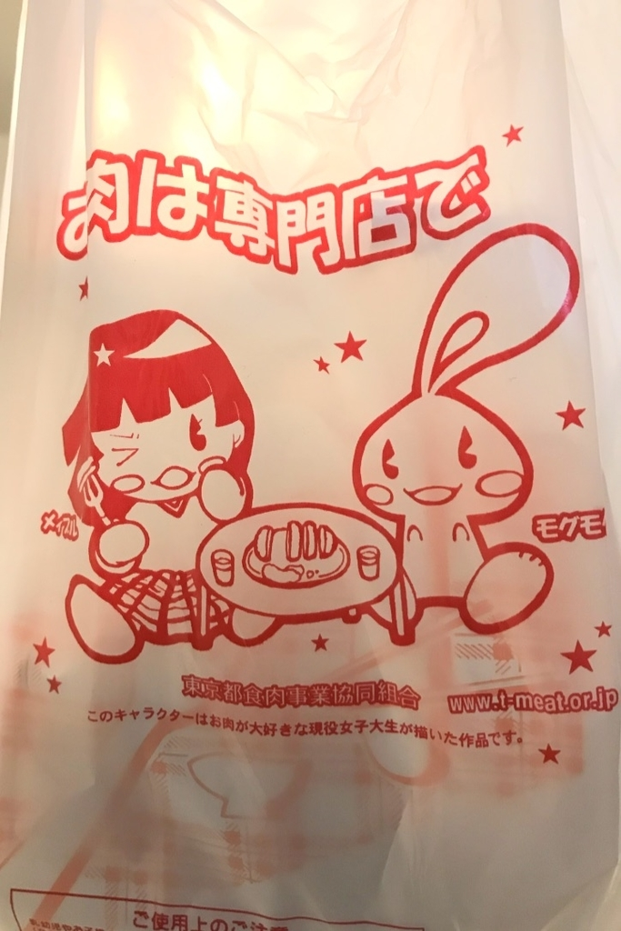 f:id:kuramae-taiwan:20190217014305j:plain