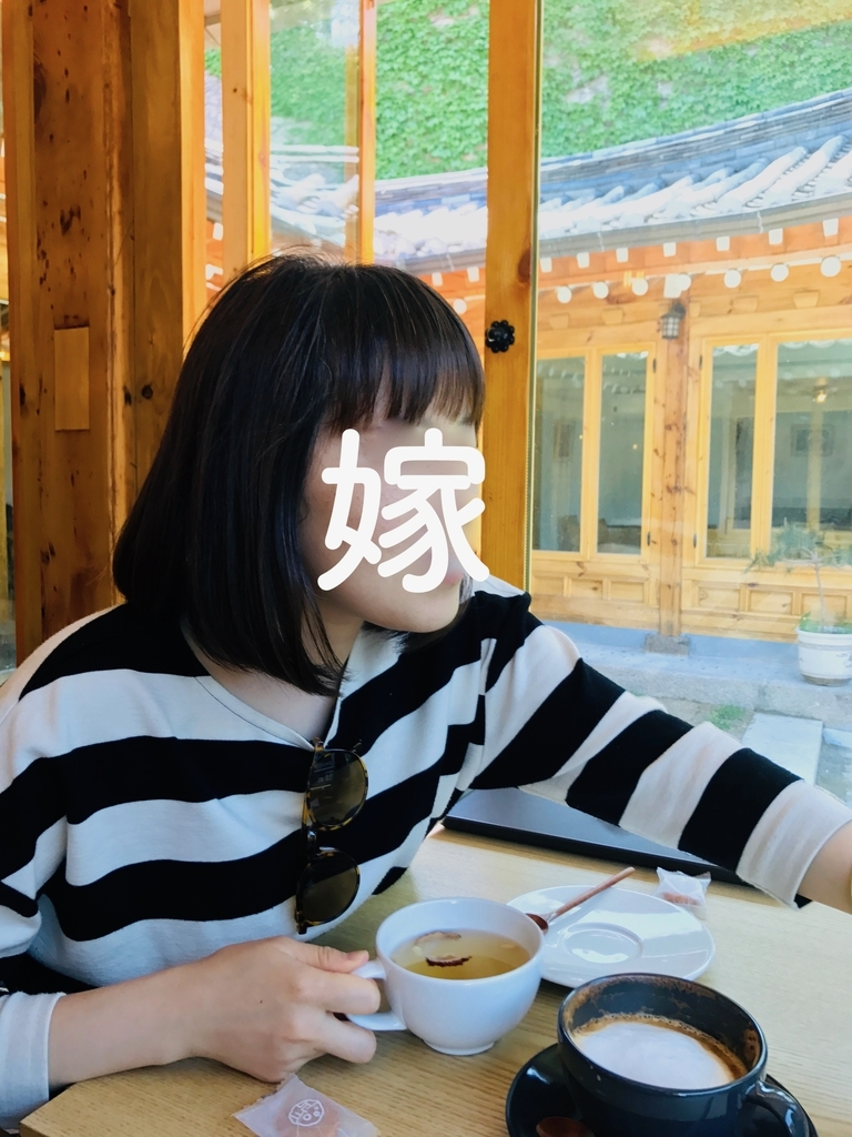 f:id:kuramae-taiwan:20190218140103j:plain