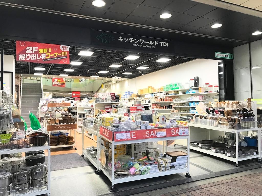 f:id:kuramae-taiwan:20190222215452j:plain