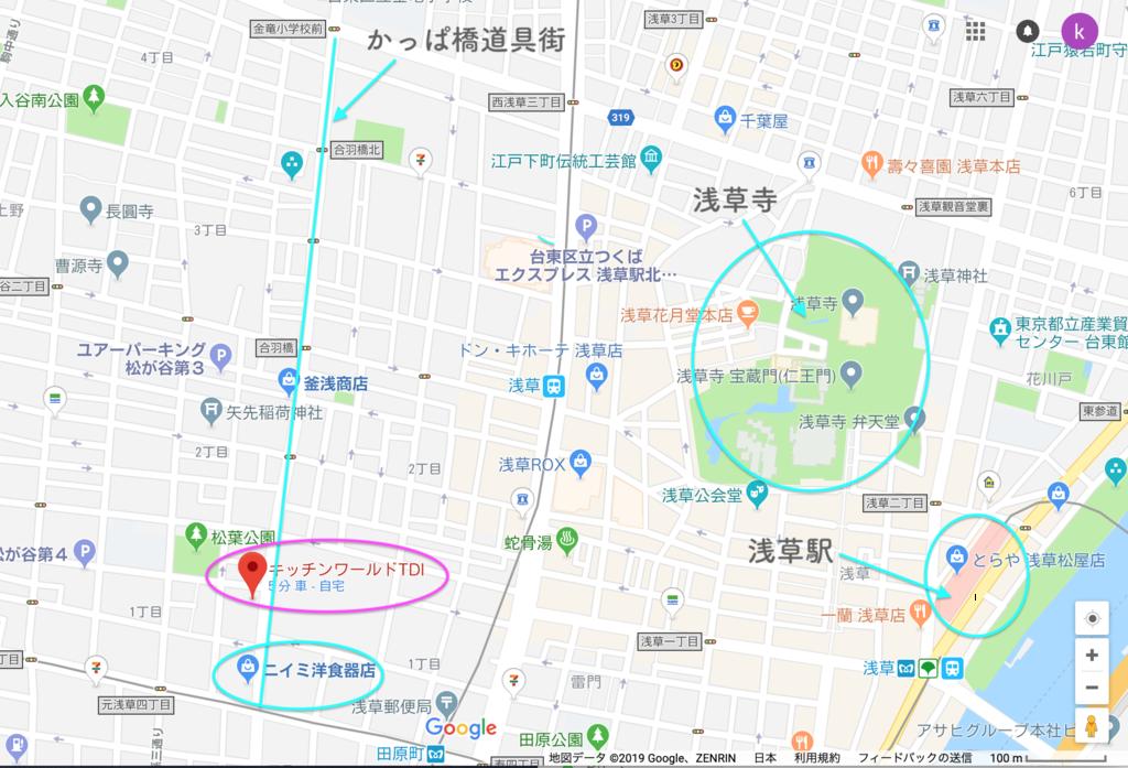 f:id:kuramae-taiwan:20190222221110p:plain