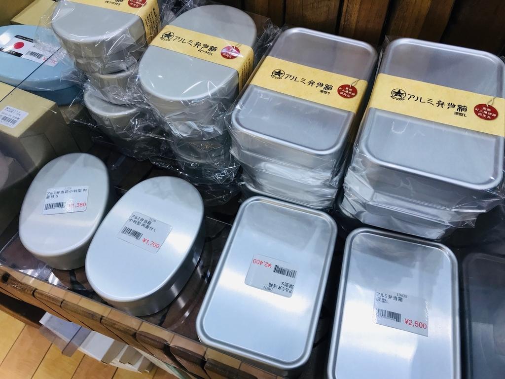 f:id:kuramae-taiwan:20190222225336j:plain