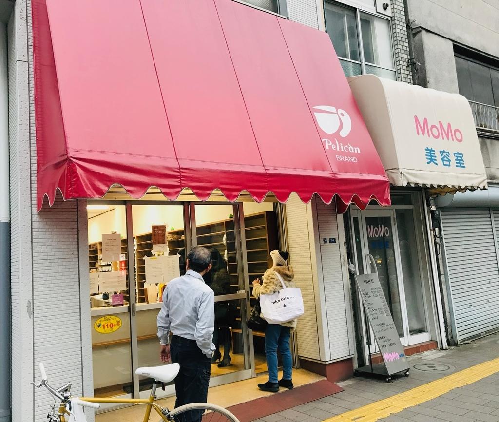 f:id:kuramae-taiwan:20190223005331j:plain
