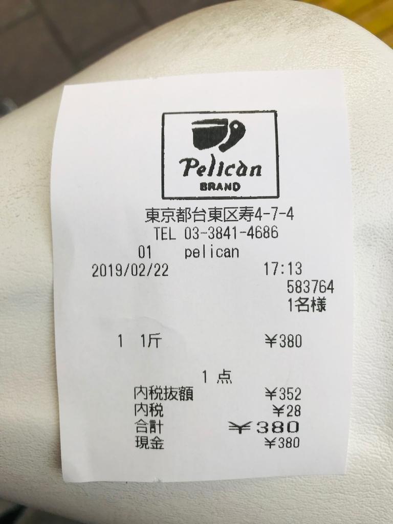 f:id:kuramae-taiwan:20190223010220j:plain