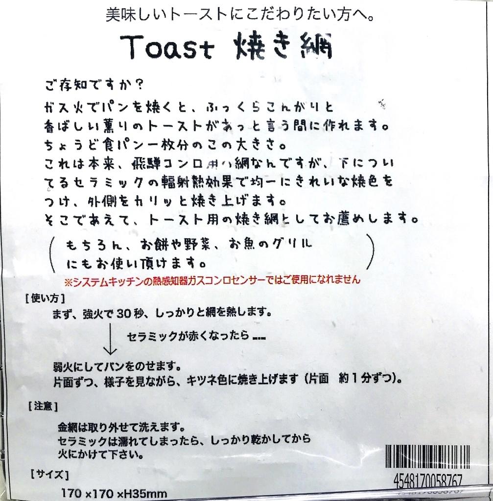 f:id:kuramae-taiwan:20190223014223j:plain