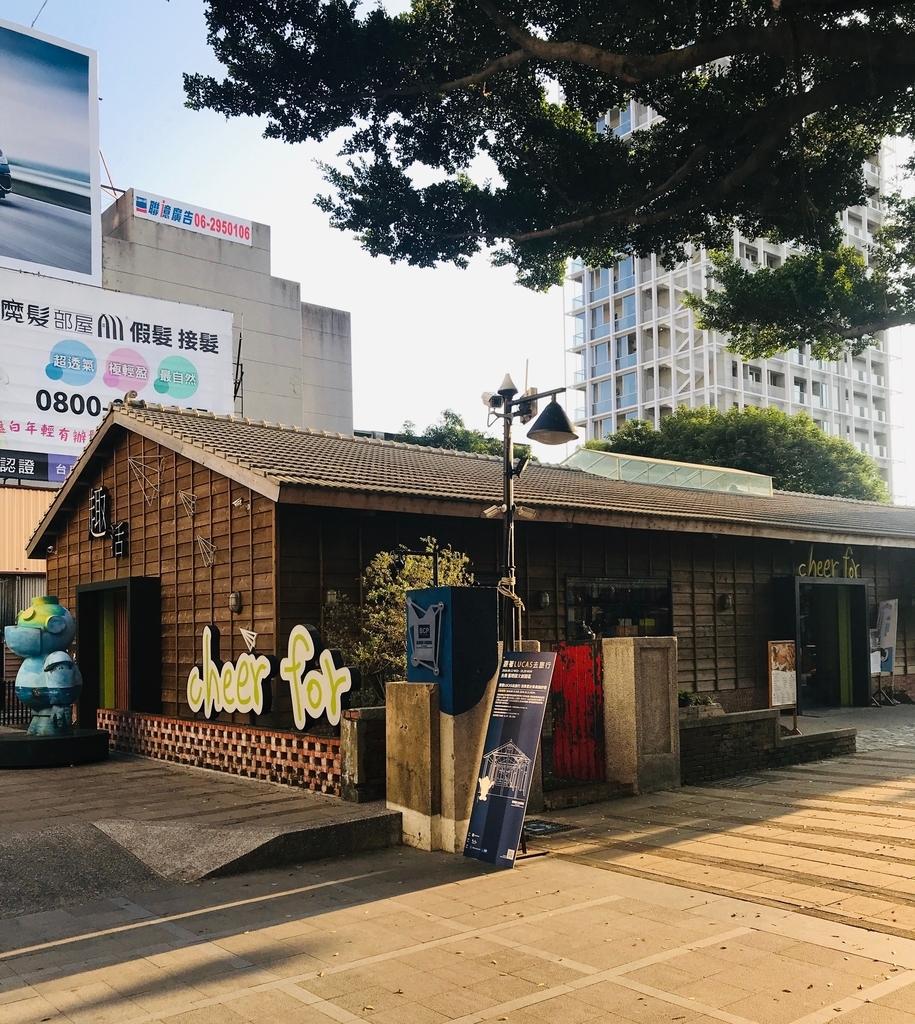 f:id:kuramae-taiwan:20190223232659j:plain