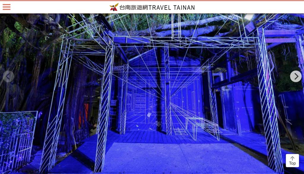 f:id:kuramae-taiwan:20190223233100p:plain