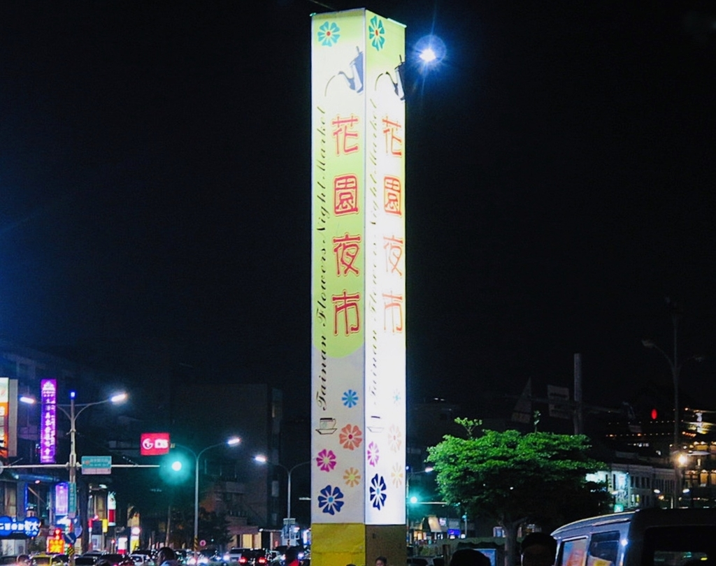 f:id:kuramae-taiwan:20190224234232j:plain