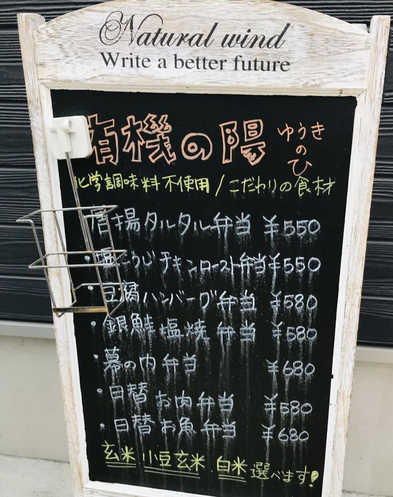 f:id:kuramae-taiwan:20190225131448j:plain