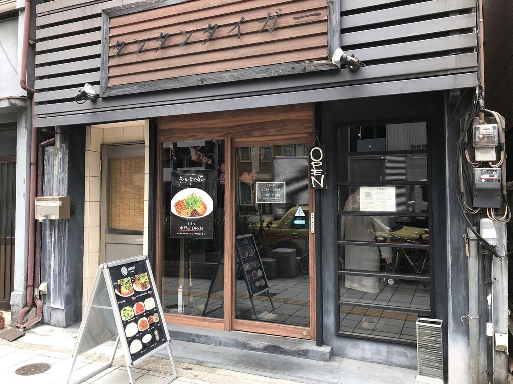 f:id:kuramae-taiwan:20190226235701j:plain