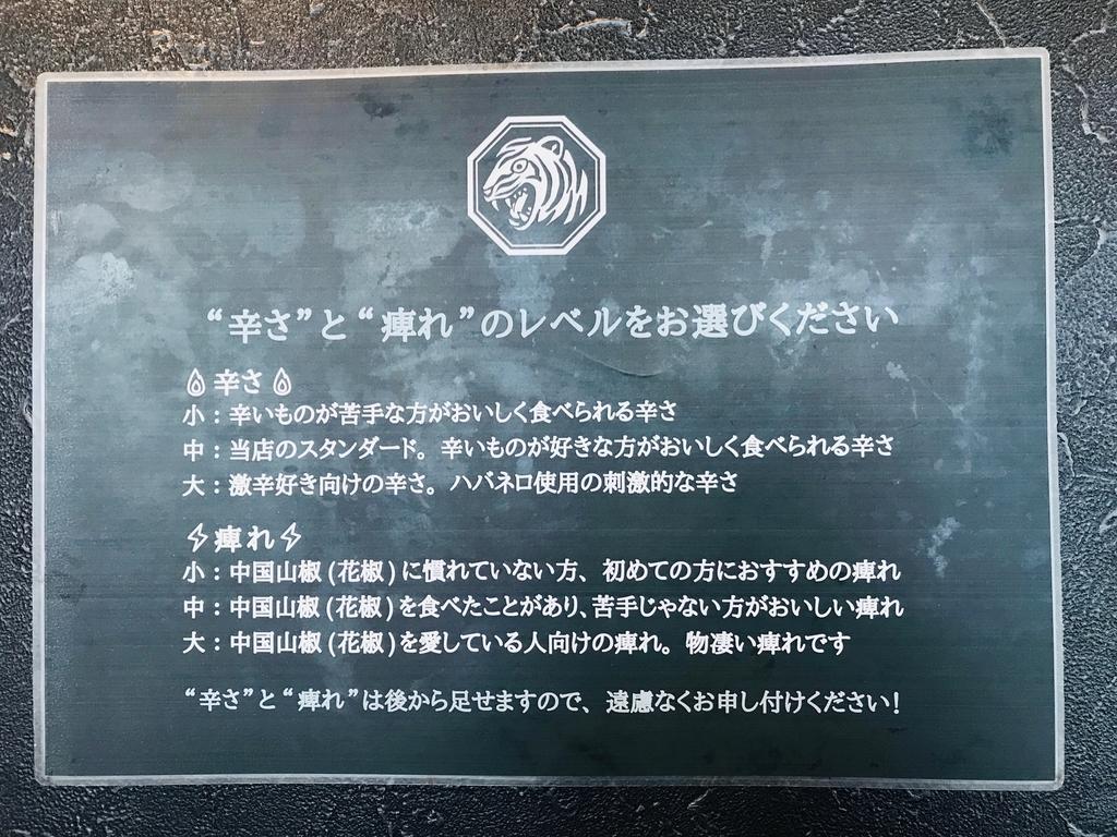 f:id:kuramae-taiwan:20190227004135j:plain