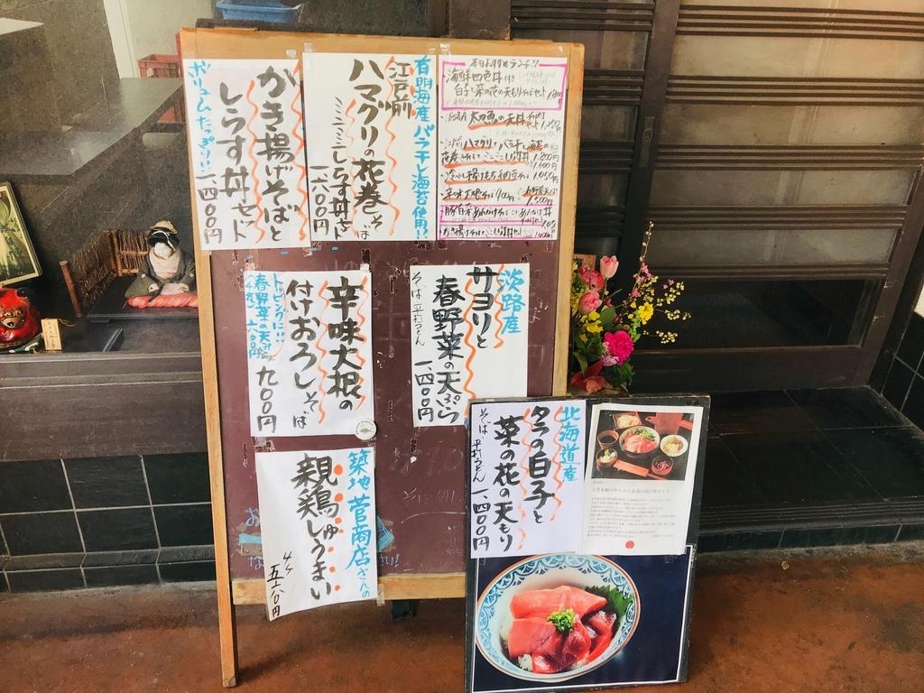f:id:kuramae-taiwan:20190305175128j:plain