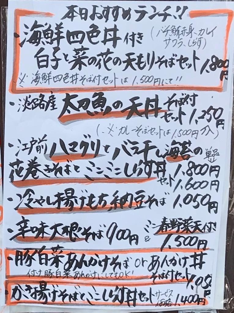 f:id:kuramae-taiwan:20190305180229j:plain