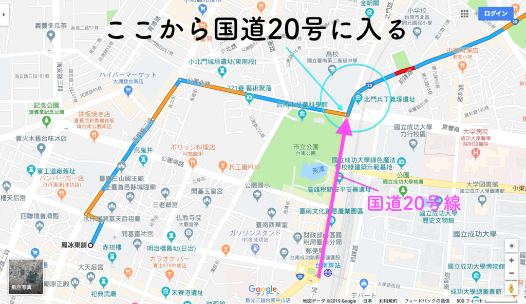 f:id:kuramae-taiwan:20190306130826p:plain