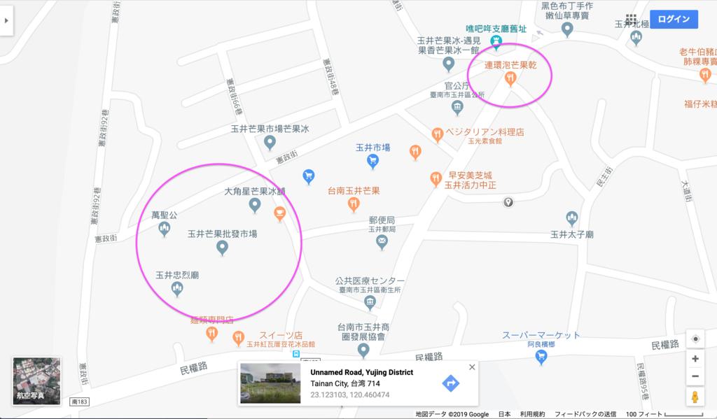 f:id:kuramae-taiwan:20190306215021p:plain