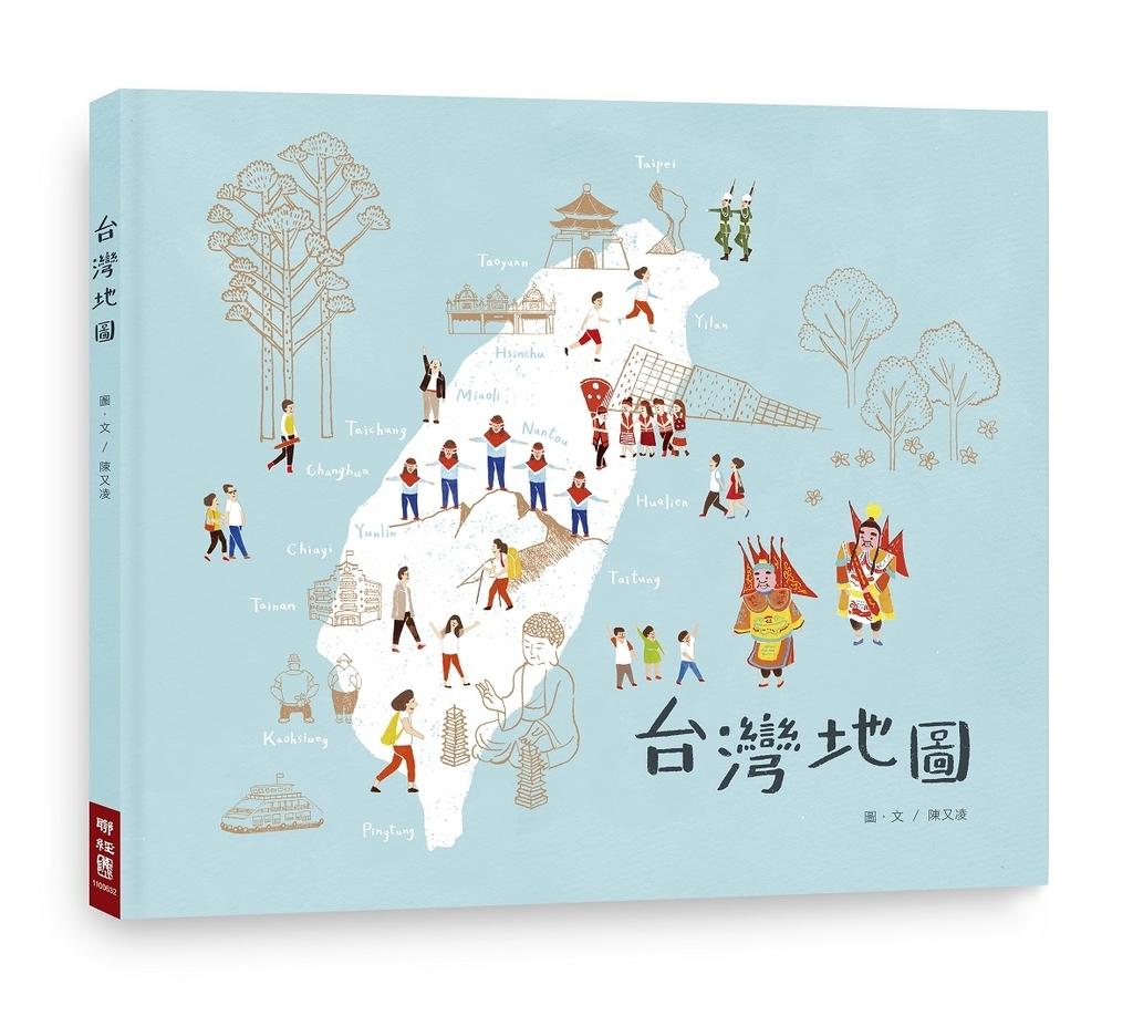 f:id:kuramae-taiwan:20190307171959j:plain