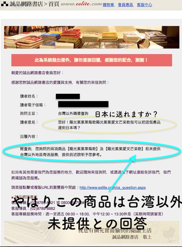 f:id:kuramae-taiwan:20190307183316p:plain