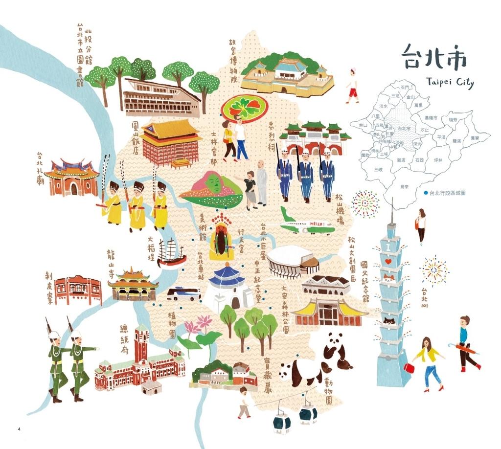 f:id:kuramae-taiwan:20190307192158j:plain