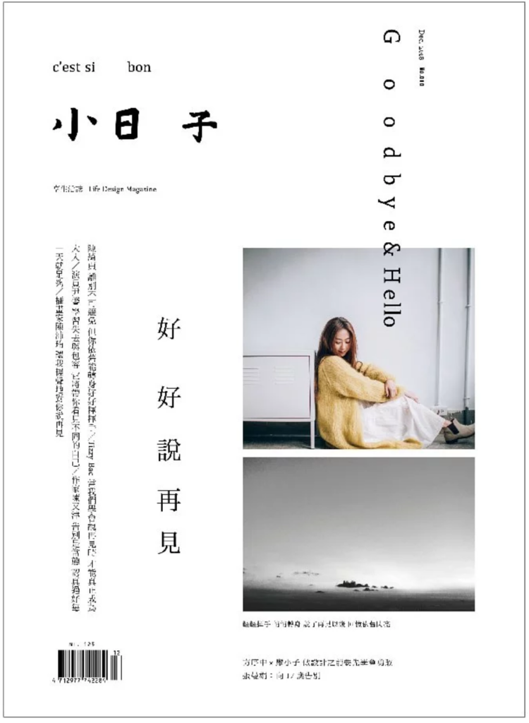 f:id:kuramae-taiwan:20190308103435p:plain