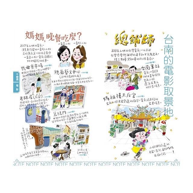 f:id:kuramae-taiwan:20190308111802j:plain