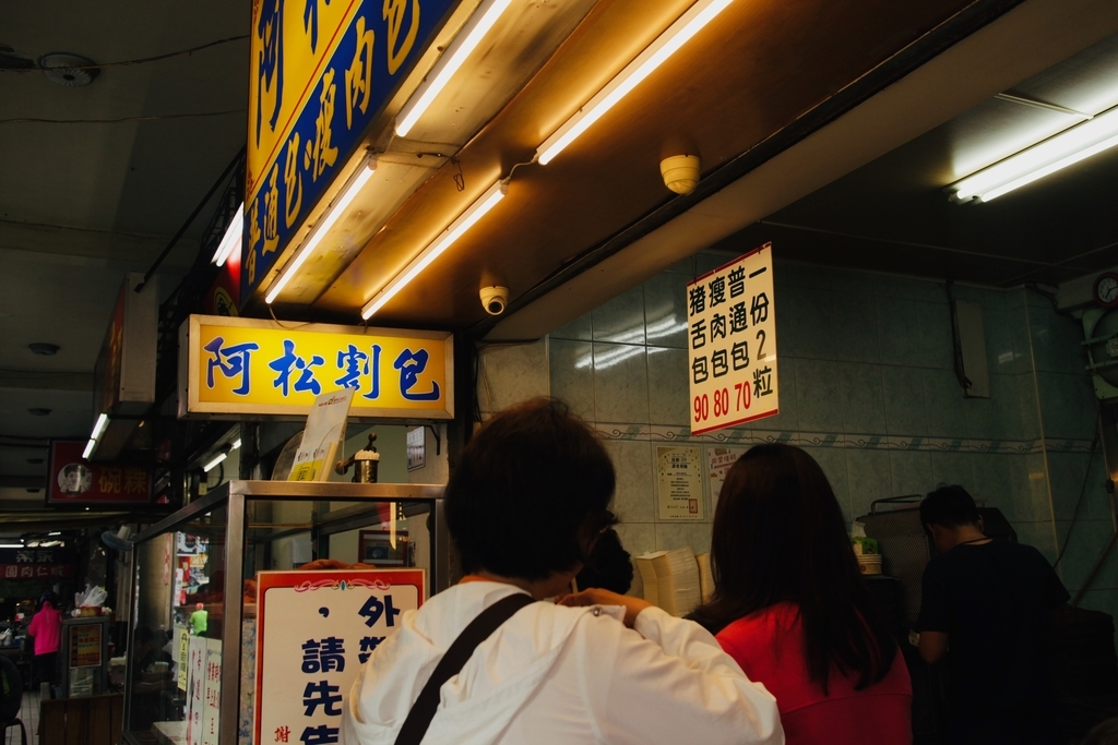 f:id:kuramae-taiwan:20190309202810j:plain